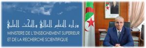 Mot de Monsieur le Ministre à  l'occasion de la reprise des activités universitaires 2021-2022