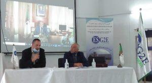 ESGEE – L'ouverture officielle de l'année académique 2021-2022